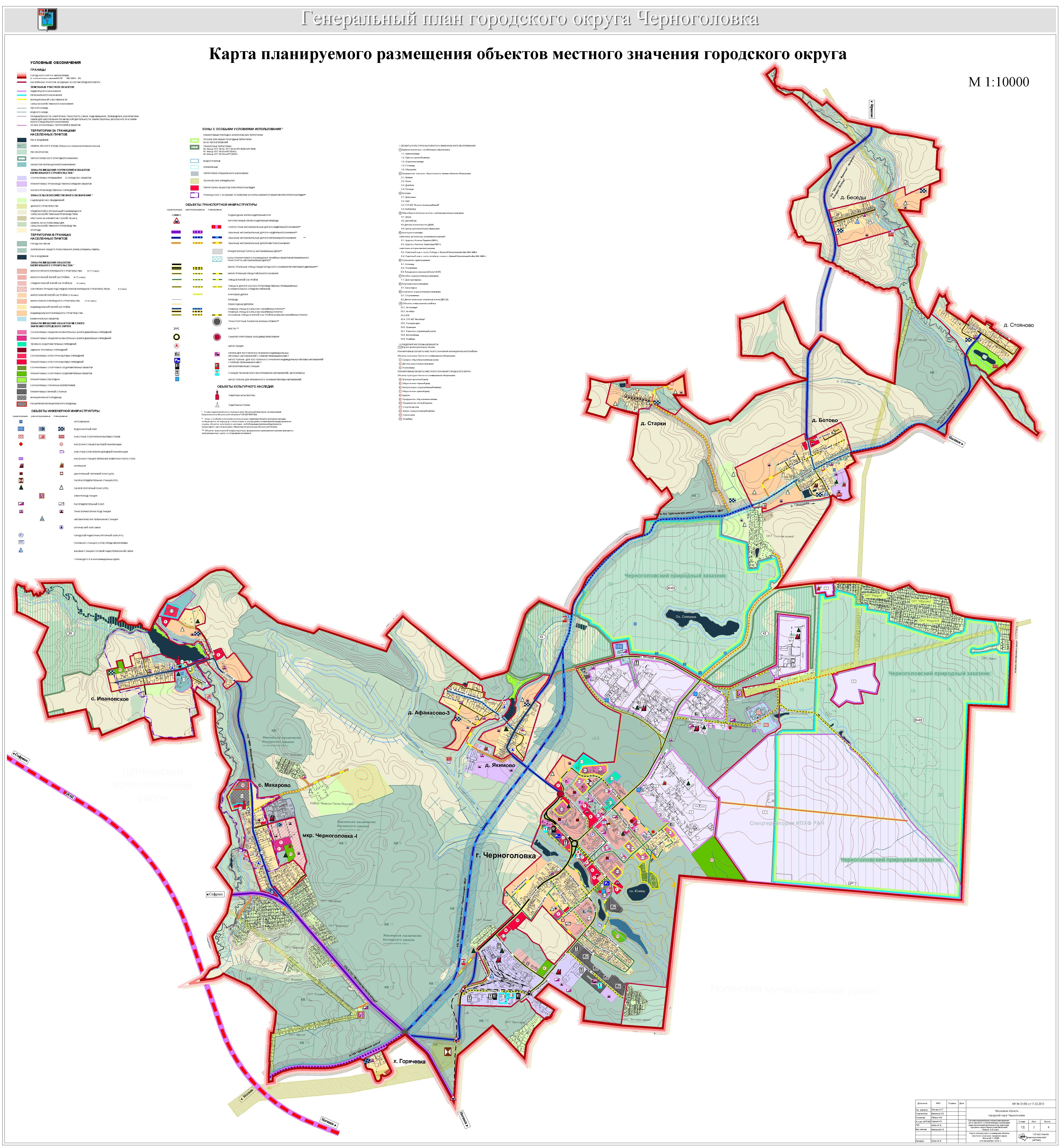 Сроки утверждение схемы округов